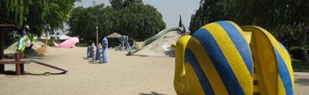 """""""Monster Park"""" La Laguna de San Gabriel"""